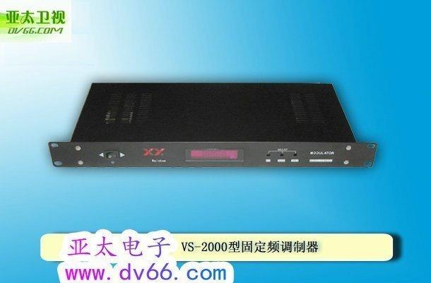 万隆有线电视邻频调制器47-500MHz DS1-17,Z1-37可自作50个频道