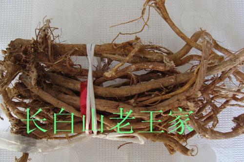 Белоснежный гора чистый дикий желтый стилбен гарантия чистый дикий 45 юань 500 грамм бесплатно нарезанный борьба порошок
