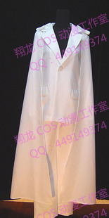 Xianglong COSPLAY professional custom clothing Conan Kidd COS clothes