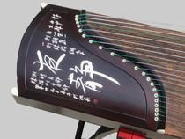 特价全配包邮厂家批发价直销紫檀专业级古筝扬州古筝正品