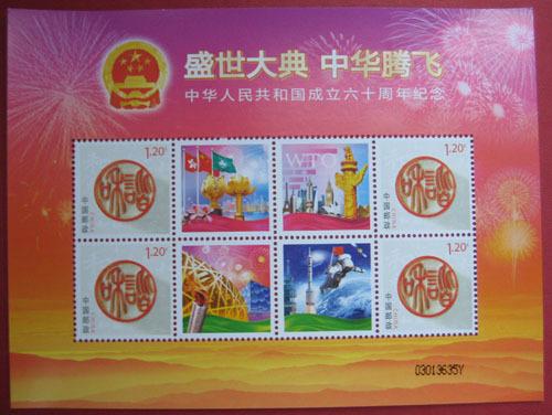Красная Корона специальные «Чунцин марки» премьер взлета в персональной версии Grand Китай