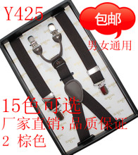 Ms package mail Y425 man straps suspender suit straps 2.50 wide brown straps