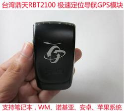 鼎天RBT2100 蓝牙GPS导航模块 智能手机 诺基亚 安卓 ipad 双充
