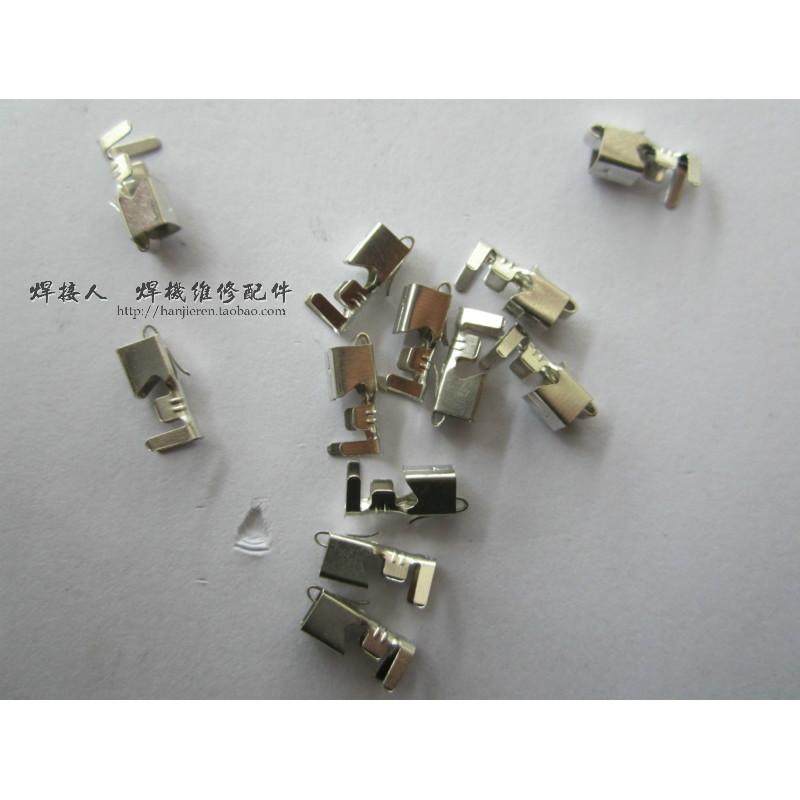 Обратный изменение электричество сварной шов машинально сварной шов машинально служба пластик вставить подключать модель VH3.96MM жёлтая карточка терминал 3.96 штекер использование