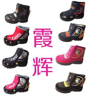 Cheap Xia Hui winter paragraph men and women child shoes children warm shoes baby shoes snow shoes snow boots