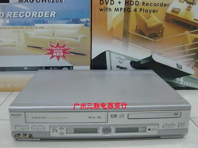 夏普NC70,DVD播放加录像带组合机,原装日本产,220伏电压,PAL制