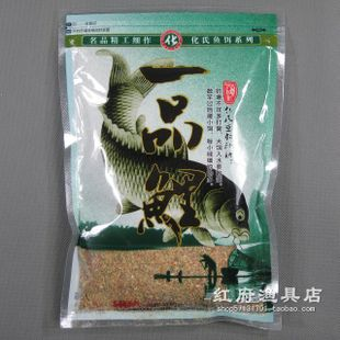 House of fishing tackle genuine special red Shao Xinhua s a new product carp bait bait fishing tackle 300 g