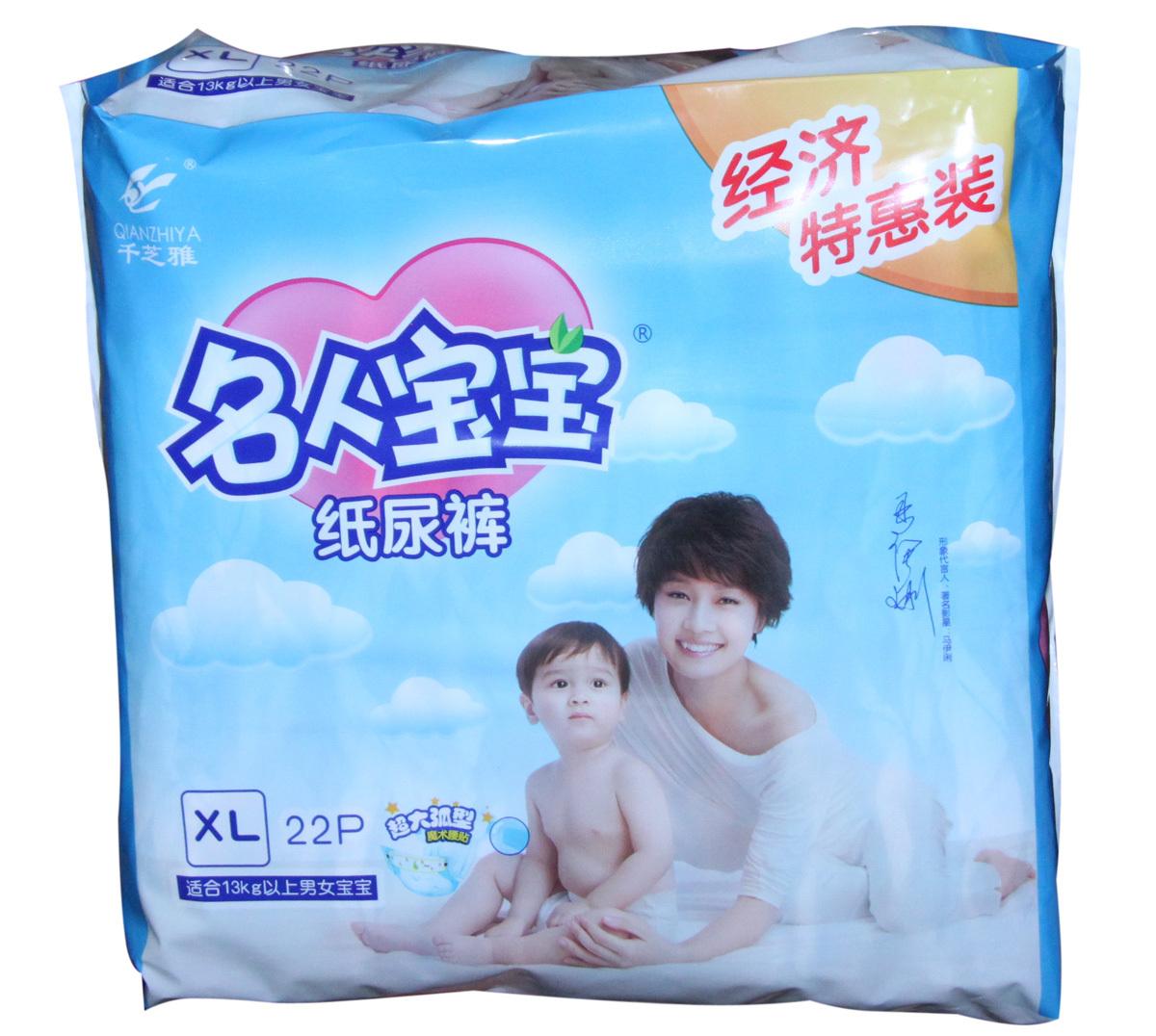 名人寶寶 經濟特惠裝(紙尿褲) XL22片