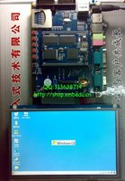 OK2440-Ⅲ开发板 7寸触摸屏LCD 仿真工具 实验 超12DVD北航博士店