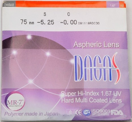 Glasses Dagas 1.67 aspheric resin lens ultra thin anti ultraviolet 2 pieces price