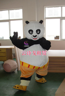 Cloud poetry Ge dance costume rental products Cartoon Doll cartoon pig McDull Kung Fu Panda Rent