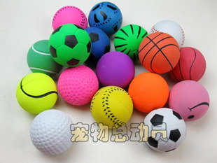 Elastic solid rubber ball pet toy dog toy ball does not pick the money into a variety of