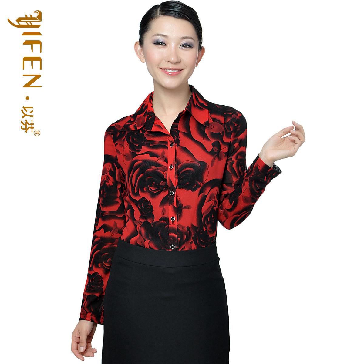 以芬2012夏季新款女装似火玫瑰修身仕女大码针织衫开衫 衬衫领