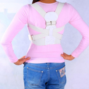 MT Po prevent bending of the spine can be corrected with a heroic band humpback fitness posture correction belt