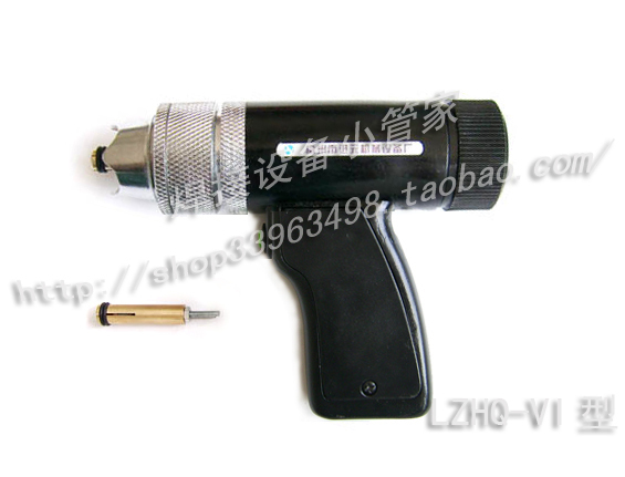 Energy storage stud welding machine accessories - functional lzhq - VI stud welding gun (with line)