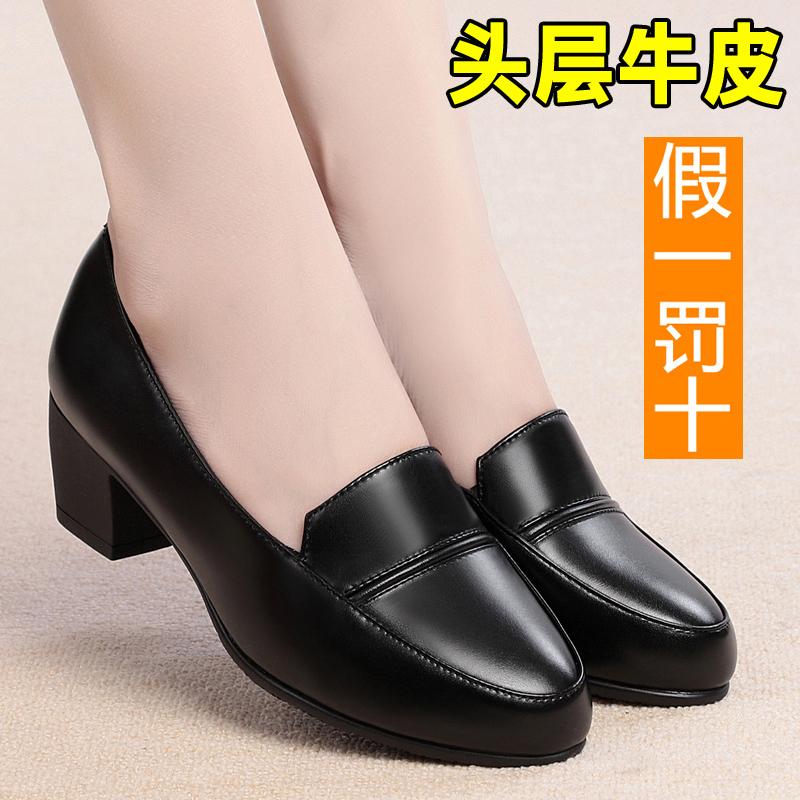 牛皮新款春秋季真皮女单鞋高跟中老年女士皮鞋妈妈鞋中跟大码女鞋