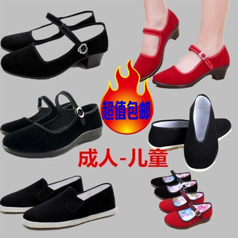 Старый пекин ребенок книга ребенок ткань обувная мальчиков мягкое дно круглый рот обувь книга обувь хлопок ребенок обувной древний наряд китайский одежда обувной