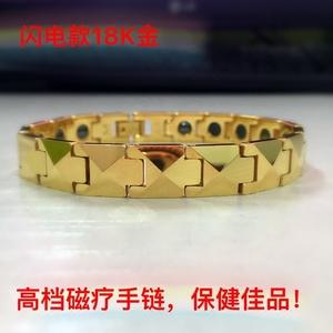 新品 台湾正品KOTO高档钨钢18K金磁疗手链 保健手链 防辐射情侣款