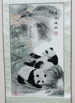 Chengdu Gifts Sichuan Creative Tourist Souvenirs Intangible cultural Heritage Mountains and Rivers Shu Jin Scrolls