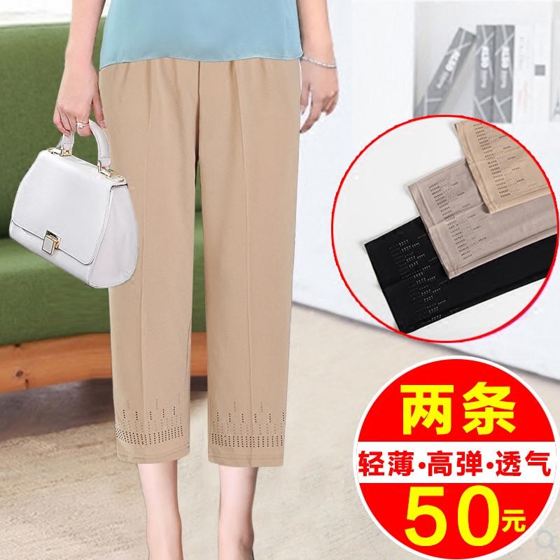 妈妈裤子夏季新款薄中老年人女裤松紧腰宽松奶奶装休闲直筒七分裤