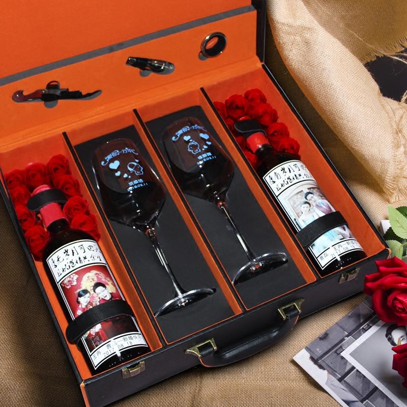 新婚结婚礼物创意实用摆件订婚闺蜜生日高档礼品diy定制红酒雕刻