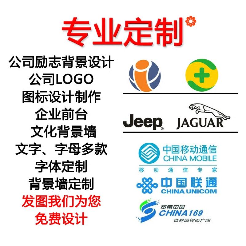 定制3d水晶字立体亚克力字墙贴招牌字母公司企业名称logo定做图案