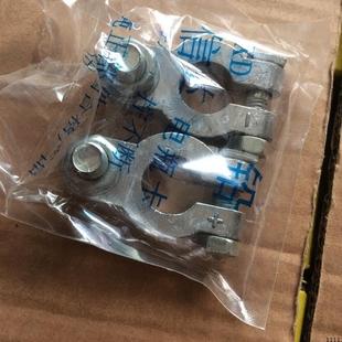 纯铅卡子小袋子加厚电瓶卡头 夹子桩头蓄电池接头铅大号通用型