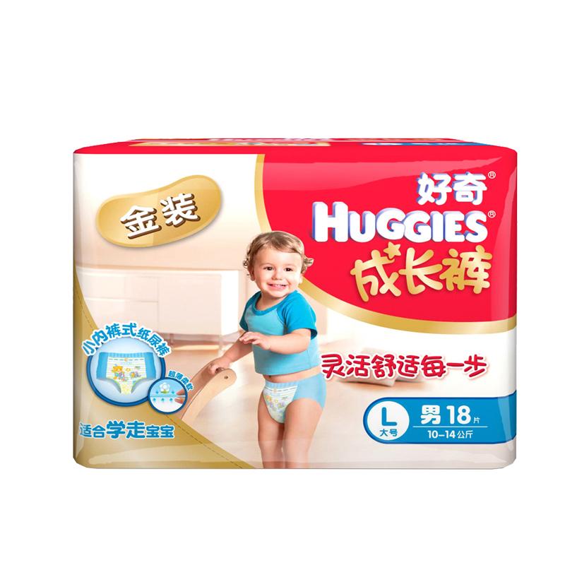 HUGGIES 好奇 金裝成長褲(男) L18片
