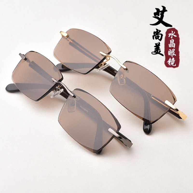 Sunglasses mens and womens Sunglasses pure natural crystal stone toad glasses driver driving retro eyes