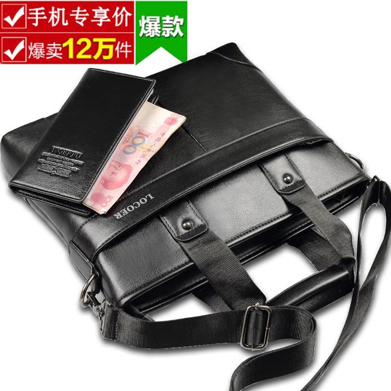 Человек мешок бизнес мужчин сумки крест портфель Мужская сумка Мужская сумка компьютерная сумка