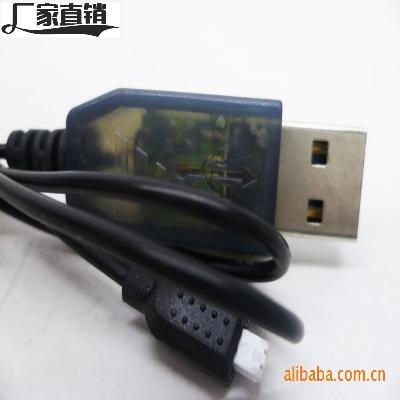 遥控飞机配件 遥控飞机充电器 USB线 带保护板