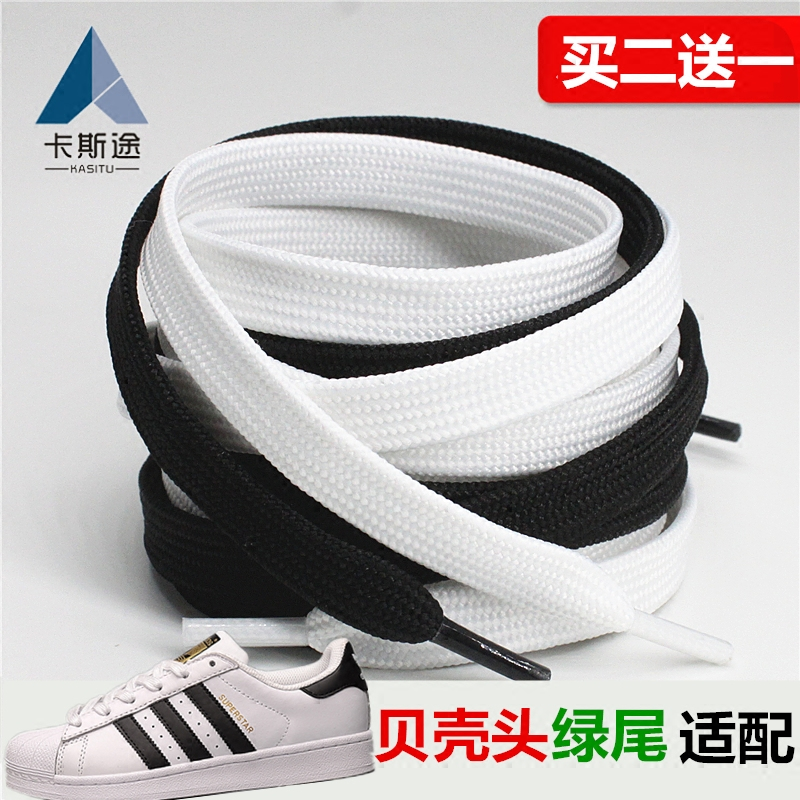 1 см в ширину квартира шнурки оболочка голову одного уплотнённый двухслойный холст обувь обувь черно-белые цвета шнурки плоский