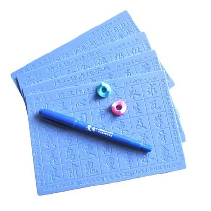 儿童/成人练字板小学生楷写字板