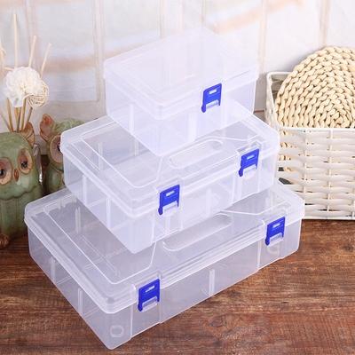 长方形透明塑料空盒子 电子元器件盒样品包装盒五金工具收纳盒