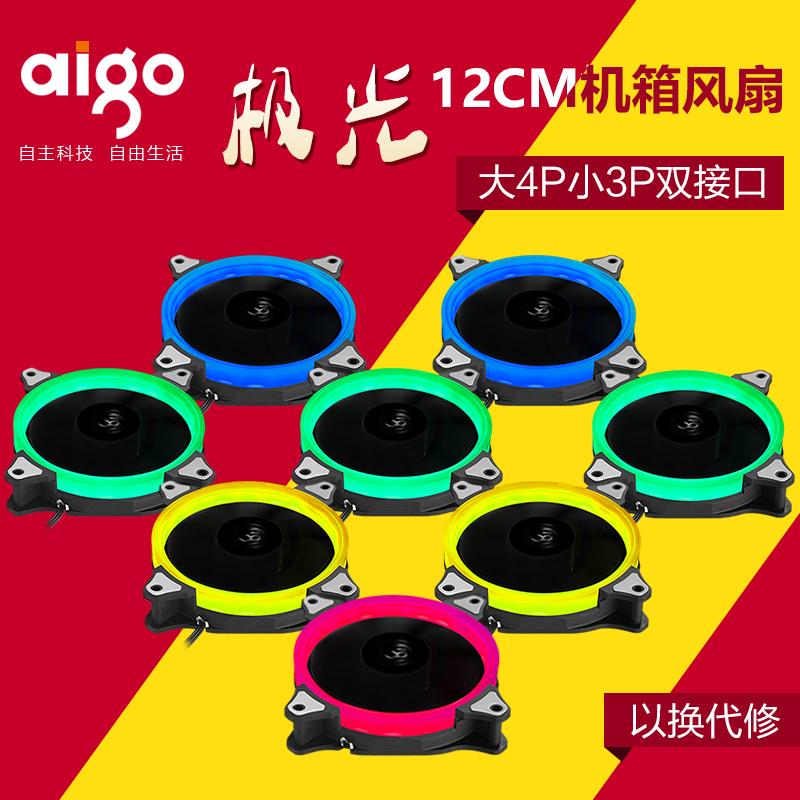 Aigo 愛國者 極光