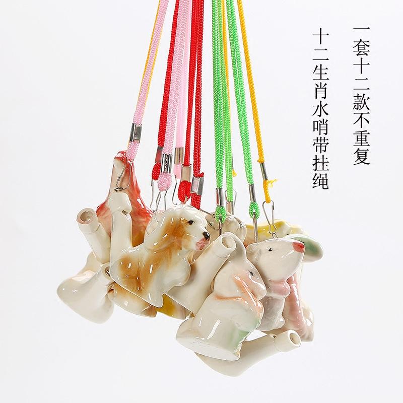 音乐水鸟陶瓷玩具口哨十二生肖时尚水哨批 发宝宝玩具地摊鸟哨子