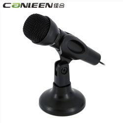 Canleen佳合CM-211臺式電腦麥克風主播話筒筆記本電容麥K歌會議錄音設備語音專用有線家用游戲直播用通用