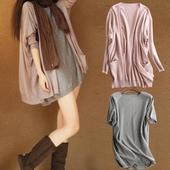 【天天特价】两件套秋装针织衫女开衫宽松中长款薄长袖外套加内搭