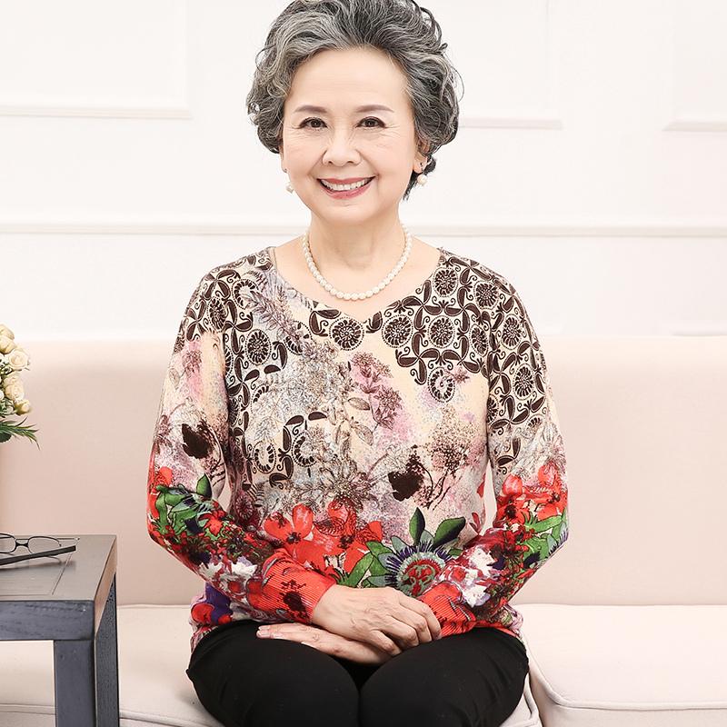 2018和家缘春季中老年女装中年单件春装针织衫/开衫HJY1803-314