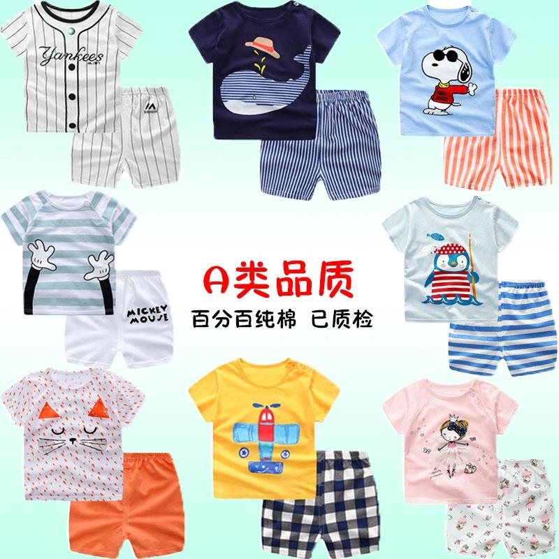 夏季兒童短袖套裝T恤短褲居家100%純棉男女童裝寶寶短袖兩件套