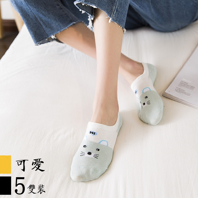 袜子女士薄款船袜女纯棉浅口隐形防滑硅胶学生短袜韩国可爱卡通