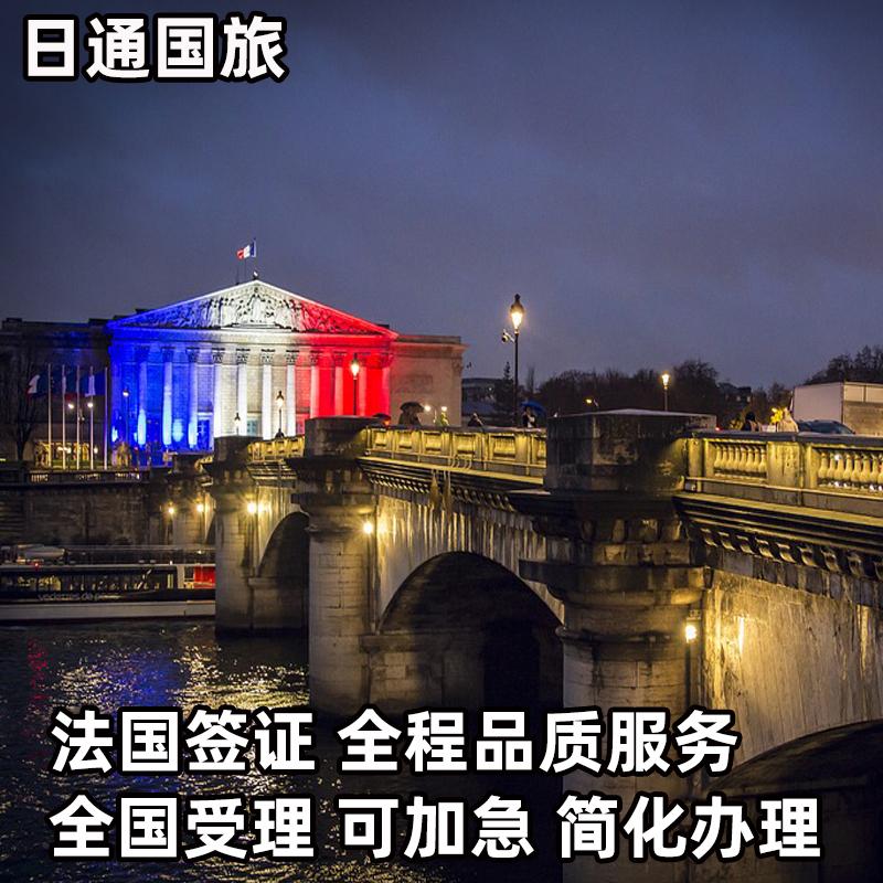 法国签证个人旅游销量排行