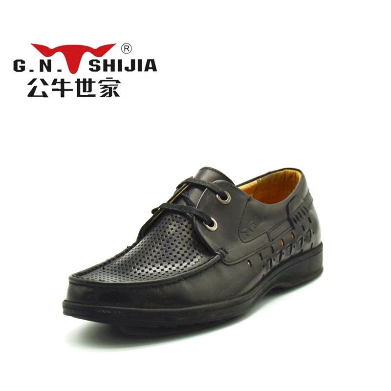 夏季款打孔透气真皮男凉鞋G.N.Shi Jia/公牛世家系带休闲男皮凉鞋