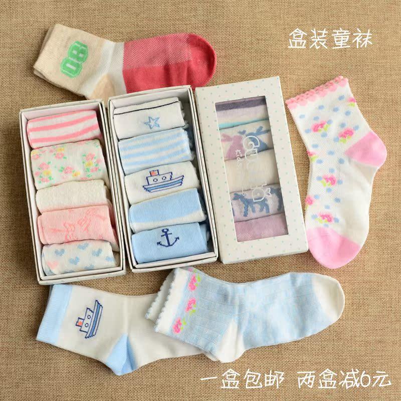 Новая весна/лето Bambi Guetta тонкие бескостная чистого хлопка детей Носки детские носки для мужчин и женщин дышащий сетка подарочные коробки