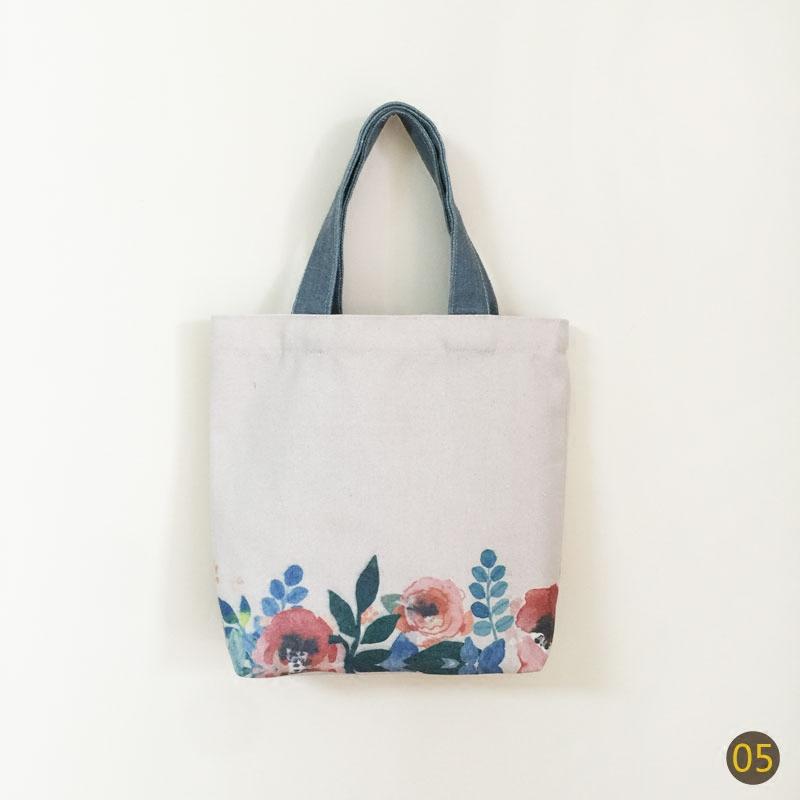 Текстильные сумки Артикул 536288681935