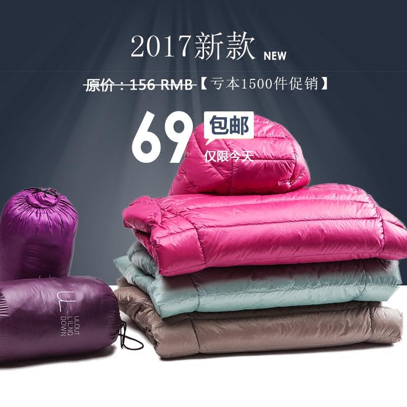 反季轻薄羽绒服女短款2017新款连帽超轻便携式外套韩版大码外套潮