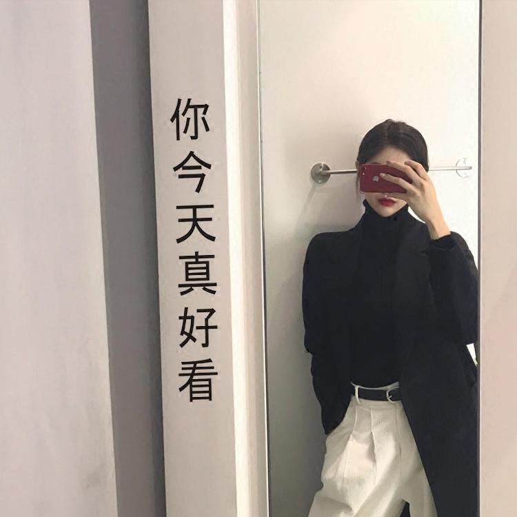 Ins царство хань ветер чистый красный наклейки для стен одежда магазин кофе магазин вы сегодня действительно хорошо выглядит поляк простой стиль мягкий наряд декоративный