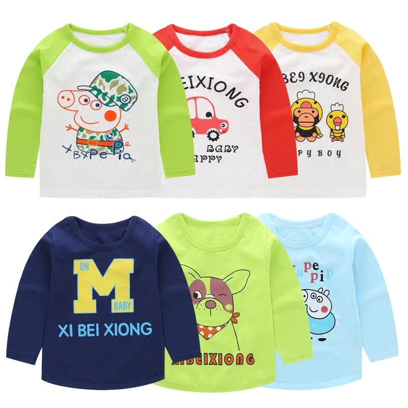宝宝长袖T恤男女儿童纯棉上衣婴儿1内衣2春秋打底衫3衣服春装5岁