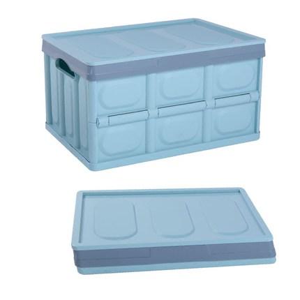 塑料可折叠车载箱衣服收纳盒收纳箱