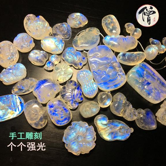 天然玻璃体蓝月光石吊坠斯里兰卡冰种月光收藏级颗颗蓝光一物一图
